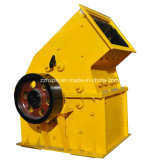 Brittle Stone Hammer Crusher with Grilles