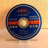 Reinforced Cutting Disc for Metal-125X3X22.2