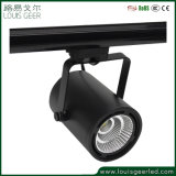 Commercial LED Light 40W Focus Lamp Spot Lighting Fixtures Economic Magnetic COB LED Track Light