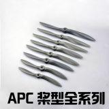 Gemfan APC Style 8inch to 15inch Fiberglass Nylon Propeller for RC Nitro Airplanes Gasoline
