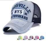Custom Logo Embroideried Denim Fabric Summer Sport Cap, Baseball Cap, Leisure Cap in Various Size, Material and Design