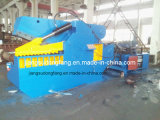 Aluminum Coil Cutting Machine (hot sell)