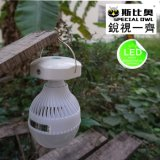 5W and 12W Portable outdoor LED Bulb, High Quality LED night market Farm home Lights