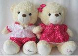 Love Bear, Teddy Bear, Musical Plush Toy, Soft Toy