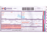 China Logistics Waybills Supplier