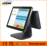 """Dual Screen 15"""" All in One POS Terminal with Capacitive Touchscreen"""