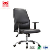 Ergonomic PU Leather Swivel Office Chair in Wholesale Price
