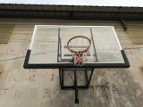Aluminium Frame Tempered Glass Basketball Backboard