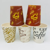 Hot Drinking Disposable Paper Cup Manufacturer Supply