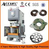 Cross Shaft Power Press Machine