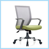 Mesh Fabric Swivel Office Meeting / Computer / Conference Chair with Wholsale Price (WH-OC045)