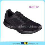 Sport Shoes High Quality Name Brand Sport Shoes for Men (MS2017-05Y)