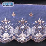 Hans Free Design Professional Design Tulle Lace Fabric