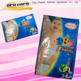 Cheap Bbc Baby Diaper, Baby Diapers Wholesales (YJBD-140203)