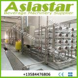 New Design Drinking Water Filter Machine Price RO System