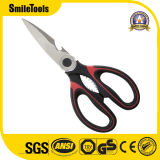 Cheap Price Stainless Steel Household Kitchen Scissor Shears
