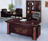 High Quality Best Price Modern Wooden Used Commercial Office Table (FEC25)