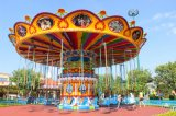 Amusement Park Rides Fly Carousel Mini Rotating Flying Chair
