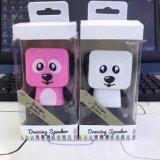 Mini Toy Dog Speaker Bluetooth Dancing Dog Speakers Square Puppy