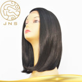 Natural Color Woman Synthetic Cheap Wholesale Wig Price Front Lace Hair Wigs
