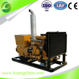 20kw Silent Natural Gas Generator