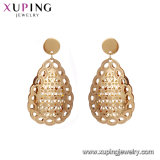 Fashion Elegant Artificial Stud Earring Jewelry