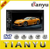 Car Multimedia System DVD Fit Car Video for Universal Double DIN