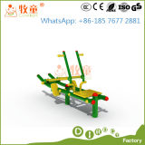 Outdoor Sports Equipments for Community Amusement (MT/OP/SE1)