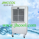 Air Cooler Design with Cooling System