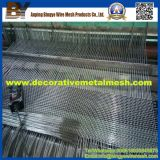 Stainless Steel Decorative Mesh Used for Protective Enclosures
