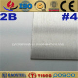 Professional Hot Rolled 304 304L 201 321 316L Stainless Steel Plate Manufacture