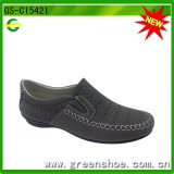 Fashion Shoes for Boys