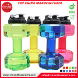 2.2L Hot Sale OEM Dumbbell Water Bottle for Sports