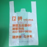 Biodegradable Shopping Bags with Epi Additive