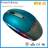 Fashion LED Light Wired 4D USB Wired Computer Mouse