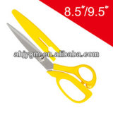 Popular Color with Safety Cover ABS Scissors with Cover