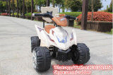 Electric Motorcycle Power Chinese Four Wheel Motorcycle
