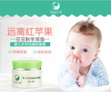Professional Baby Skin Care, Anti-Sensitive Baby Skin Soothing Vaseline Anti-Cold Whether Baby Face Cream Skin Care