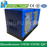 50kw 63kVA Silent Diesel Generator Set Powered by Cummins Engine with Ce/ISO/etc