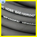 Steel Wire Hydraulic Rubber Tube R2