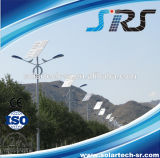 Solar Street Light Price Listsolar Street Light with Polesolar Power Energy Street Light Pole