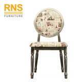 D100 Factory Price Wholesale High-Grade Round Back Imitation Wooden Chair