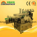 High Quality Double Side Labeling Machine
