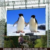 Outdoor P5.95 High Definition Rental LED Display Screen