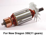 Machine Accessories Armatures for New Dragon 350 (11 gears)