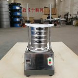 Hand Operated Laboratory Analysis Test Sieve Shaker