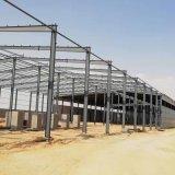 Prefabricated Steel Structure Welding Steel Construction