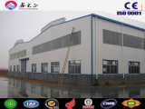 Steel Structure Workshop/High Quality Steel Structure Warehouse (SSW-32)