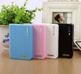 Wallet Shape Power Bank with 12000/13200/15600mAh
