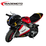 Best Selling 49cc Cheap Pocket Bike (PB4703)